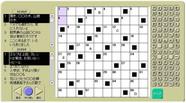 クロスワード 無料お試しパズル